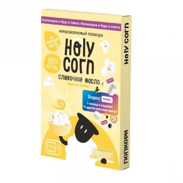 """Зерно кукурузы для приготовления попкорна """"Сливочное масло"""" Holy Corn, 70 гр"""