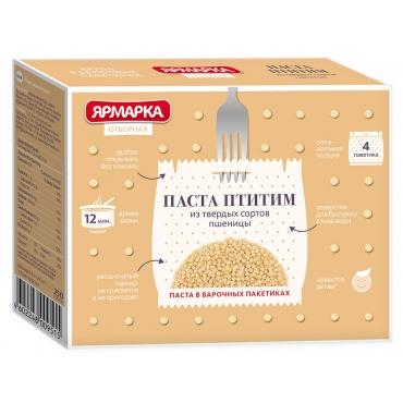 Паста жемчужная птитим в варочных пакетах Ярмарка Отборная, 250 гр