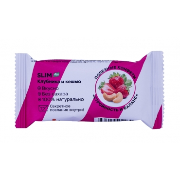 Конфета орехово-фруктовая «Клубника и кешью» JUMP PREMIUM VEGAN, 28 гр