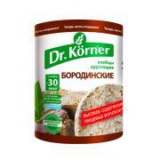 """Хлебцы хрустящие """"Бородинские"""" Dr.Korner, 100 гр"""