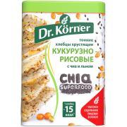 """Хлебцы хрустящие """"Кукурузно-рисовые с чиа и льном"""" Dr.Korner, 100 гр"""