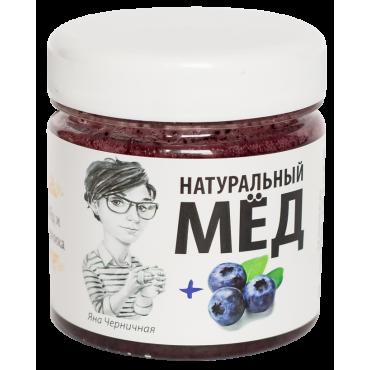 Мед взбитый с черникой Мядовы шлях, 200 гр