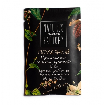 Горький шоколад с гречишным чаем Nature's own factory, 20 гр