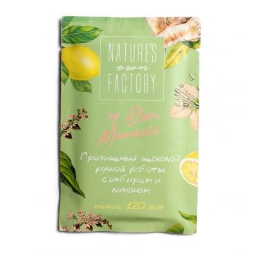 Белый шоколад с гречишным чаем, имбирем и лимоном Nature's own factory by Elen Manasir,  20 гр