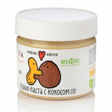 Кешью паста с кокосом Nutbutter, 320 гр