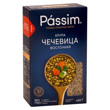 Крупа чечевица зеленая Русская Passim, 450 гр