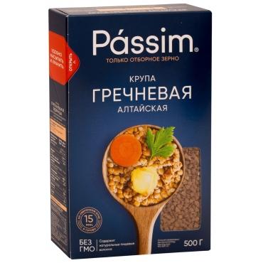 Крупа гречневая Алтайская Passim, 500 гр