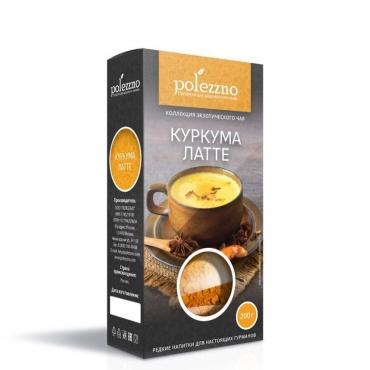 """Куркума """"Латте"""" Polezzno, 200 гр"""