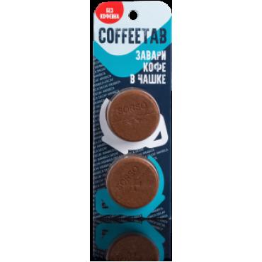 CoffeeTab без кофеина 2 таблетки (кофе для чашки) SORSO, 15 гр