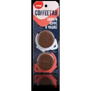 CoffeeTab крепкий 2 таблетки (кофе для чашки) SORSO, 15 гр