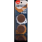 CoffeeTab с горчинкой 2 таблетки (кофе для чашки) SORSO, 15 гр