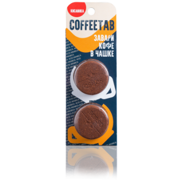 CoffeeTab с кислинкой 2 таблетки (кофе для чашки) SORSO, 15 гр