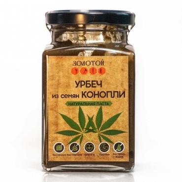 Урбеч из семян конопли Золотой Улей, 240 гр