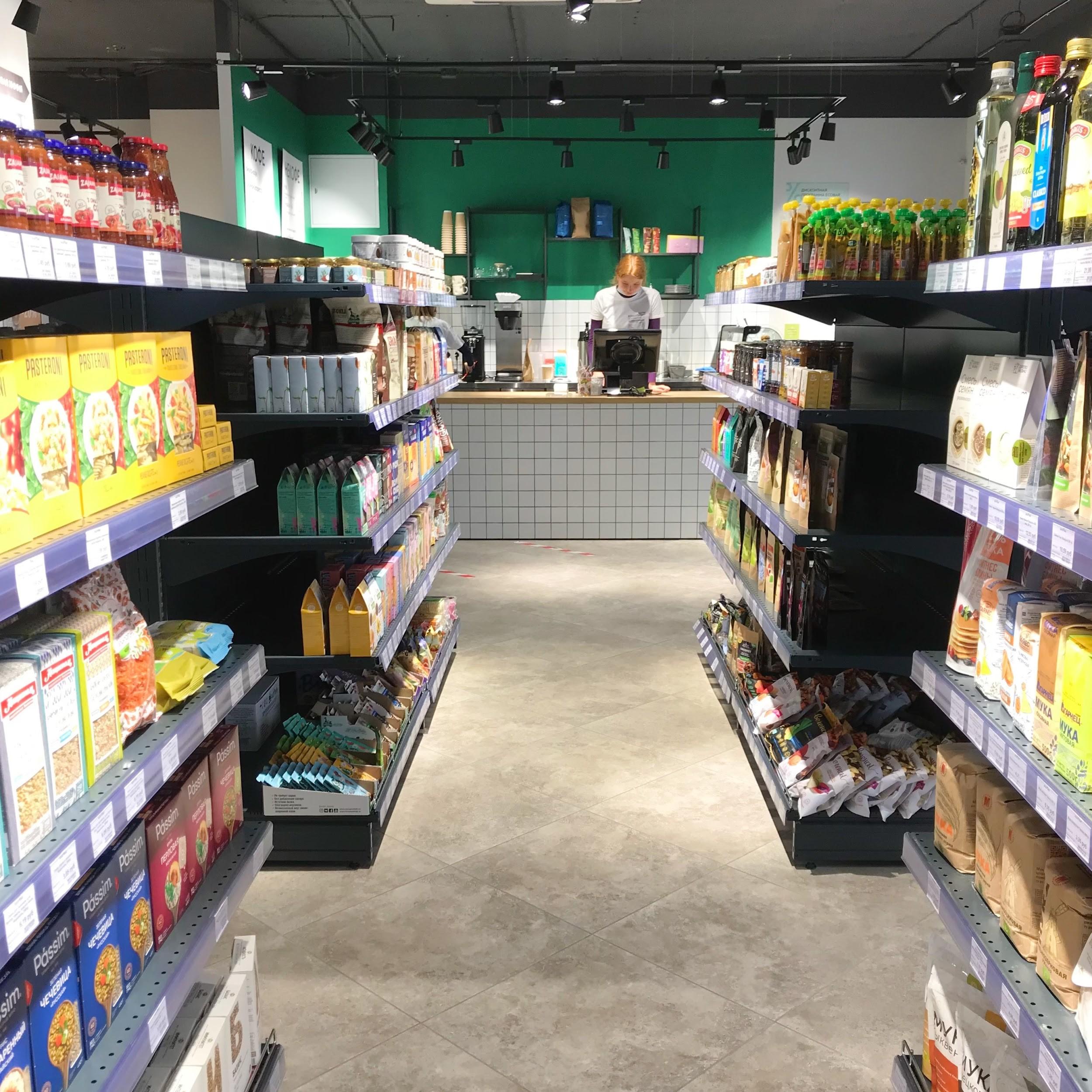 Магазин эко продуктов Ecobar