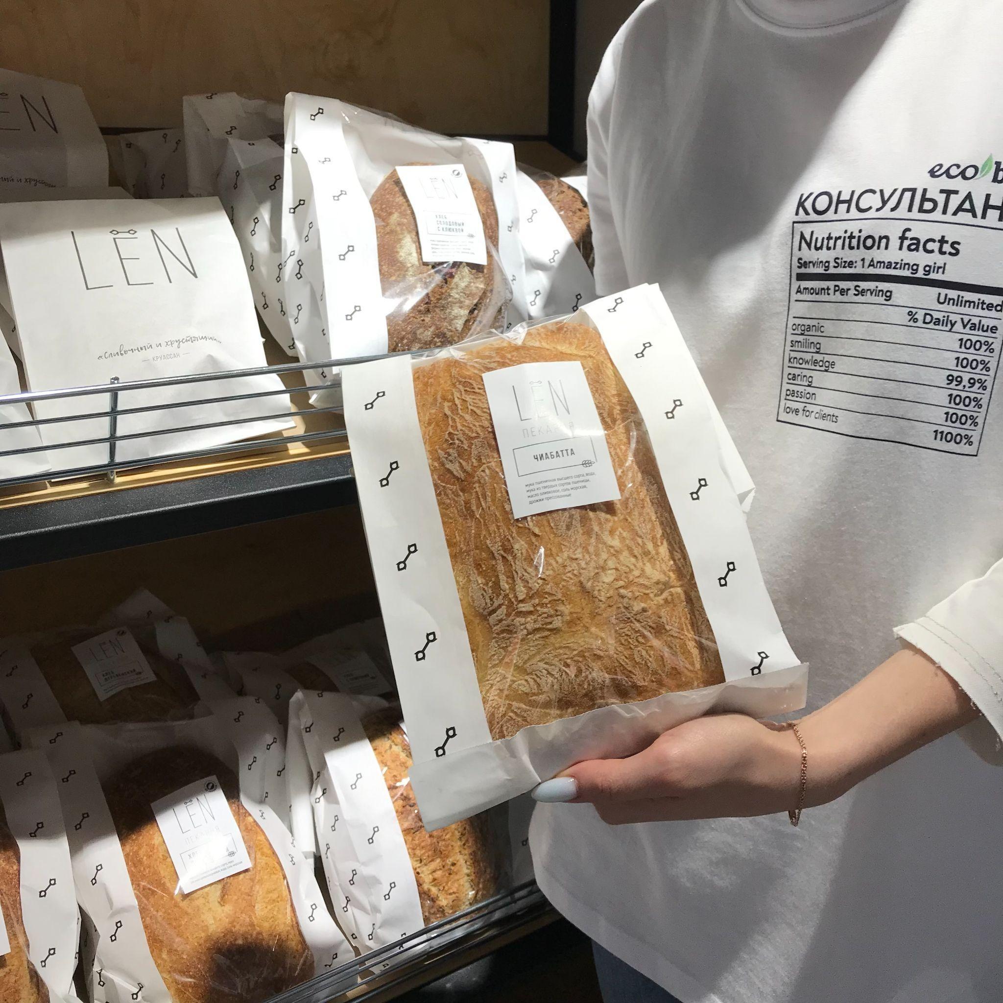 Свежий хлеб из магазинов Лён и Живой хлеб