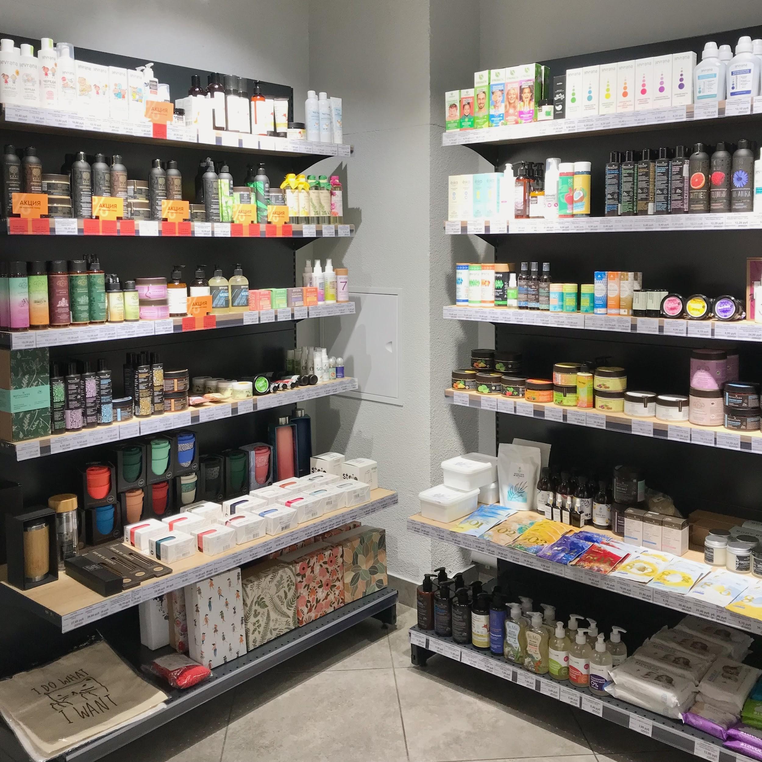 Эко косметика и бытовая химия в новом магазине на Боровой
