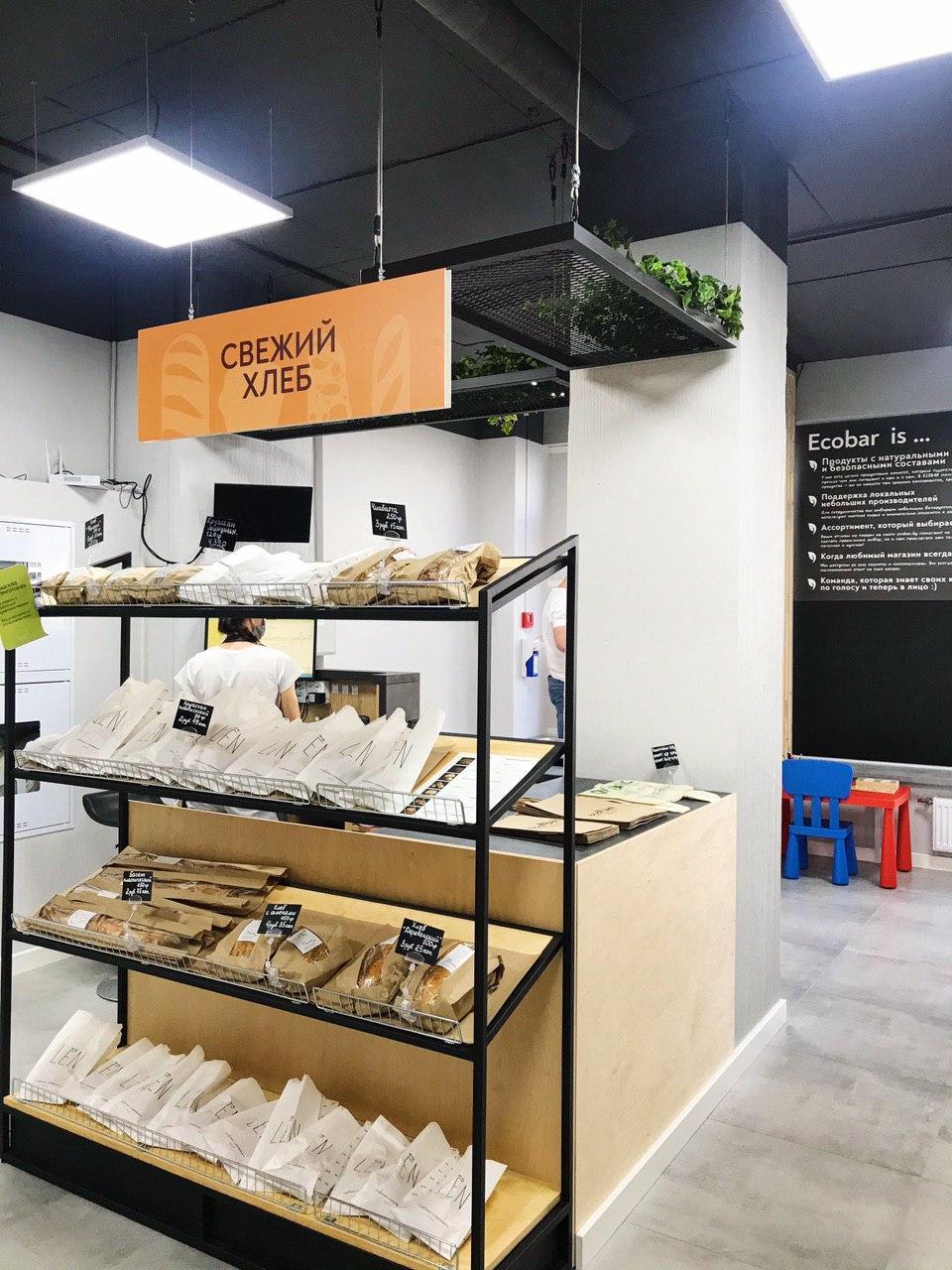 свежий хлеб в магазине экобар